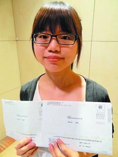 林紋妃大學還未畢業就連續考上兩項國考。 記者董俞佳/攝影